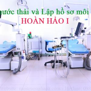 Lập hồ sơ môi trường Bệnh viện đa khoa Hoàn Hảo CN I với quy mô 50 giường, công suất 15 m3/ngày.đêm