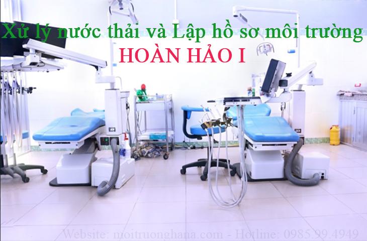 bệnh viện đa khoa hoàn hảo cn i